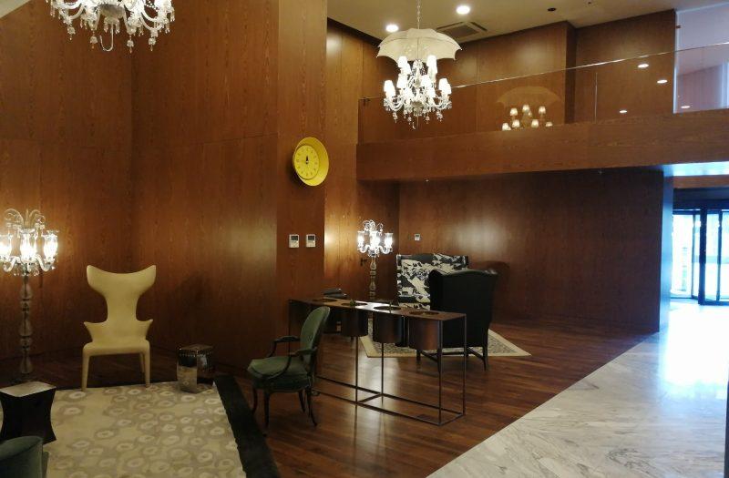 Baınexpress G Yoo Residence satılık 1+1 daire